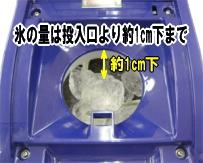 かき氷機レンタル