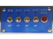 キャラメルポップコーン機レンタル(電源スイッチ盤)