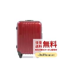 エミネント(EMINENT) スーツケース リンク