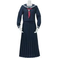 セーラー服 長袖 紺 ロングスカート