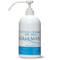 微酸性電解水「AQUAMASQ アクアマスク」...