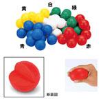 背負カゴ用カラー玉