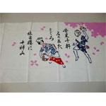 女踊り用タオル