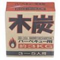 img_eyecatch_charcoal_01