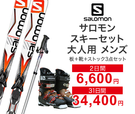 salomon_mens