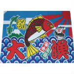 大漁旗 「宝船」