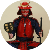 甲冑・戦国衣装