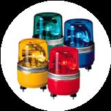 回転灯・点滅灯・ランプ・LEDチューブ