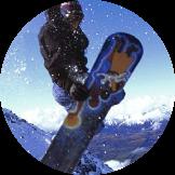 スノーボード・スノーボードセット