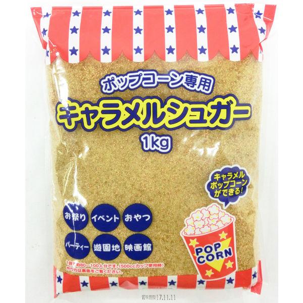 img_detail_popcorn-syuga_01
