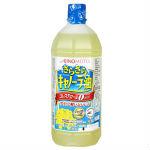 電気フライヤー用 味の素キャノーラ油1000g(販売)