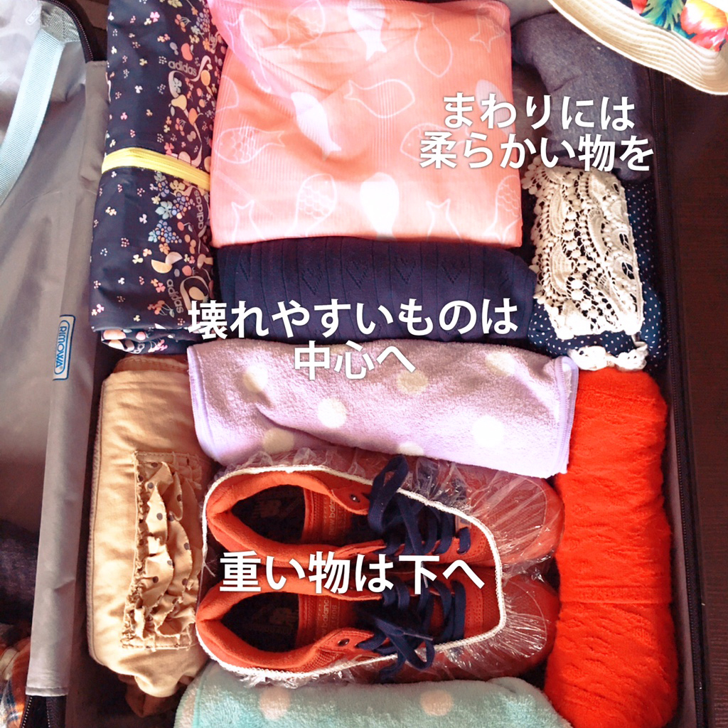 packing07