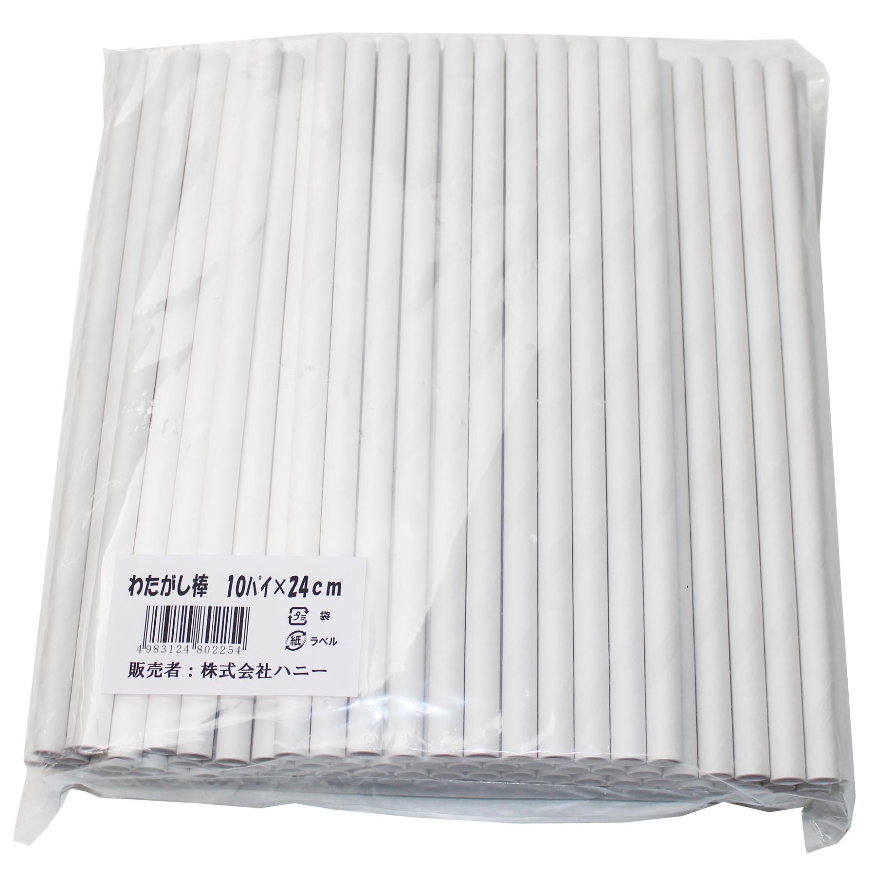 綿菓子(わたがし)資材 綿菓子(わたがし)紙筒棒